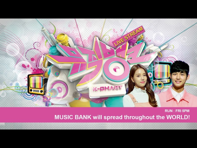 [MusicBank Live 2016.11.25] SHINee, TWICE, MAMAMOO, B.A.P