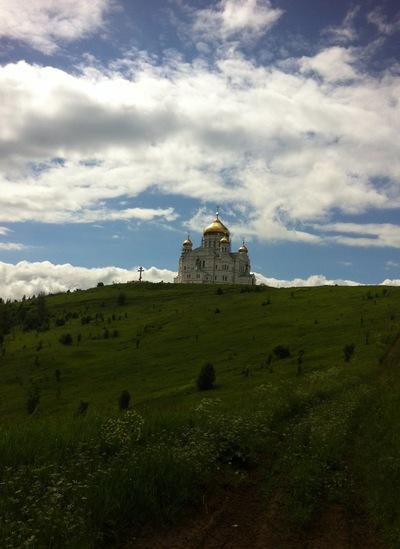 Алексей Пермский, 1 сентября , Пермь, id217775179