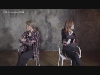 프로미스나인 (fromis_9) Flaylist 이기광(Lee Gi-kwang) - 꿈 (Feat. 승연(Luizy)) covered by #서연 X #새롬
