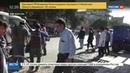 Новости на Россия 24 • Теракт, устроенный талибами, унес 35 жизней