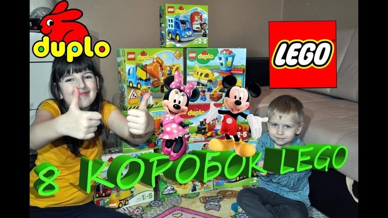LEGO DUPLO SURPRICE Собираем LEGO ГОРОД с героями DISNEY
