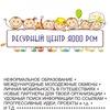 Ресурсный центр #Ярославль #РСМ