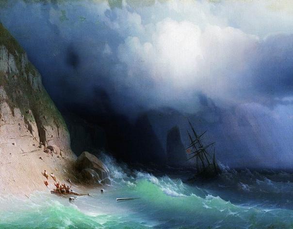 «Кораблекрушение. У скал», 1870-е.