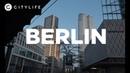 Открытие офиса CITYLIFE в Берлине