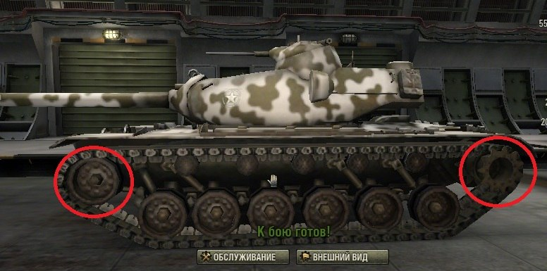 Карта world of tanks альфа банк процент
