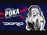 Doro - Live (Герои Мирового Рока 2018)