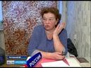 Долг в 40 миллионов пенсионерка из Ростовского района неожиданно стала многомиллионной должницей