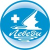 Сеть Круглосуточных Ветеринарных Клиник Лебеди