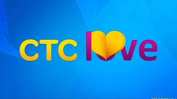 канал стс love смотреть онлайн прямой эфир бесплатно