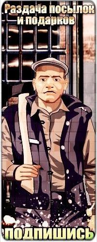 фото тюряга на аву