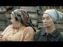 Колдовская любовь. 1 сезон 6 серия
