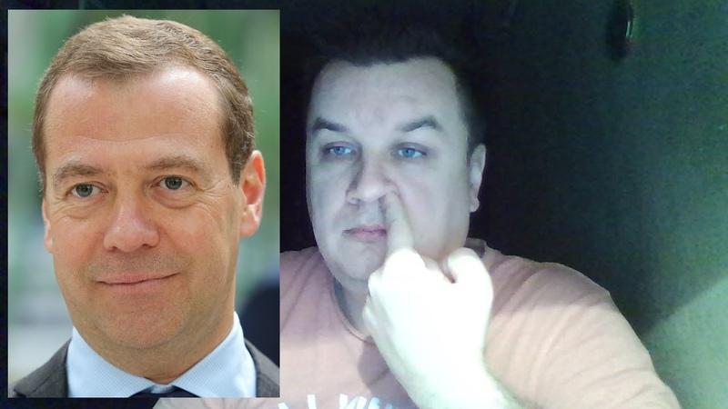 Медведев высказался о проблемах российского бизнеса