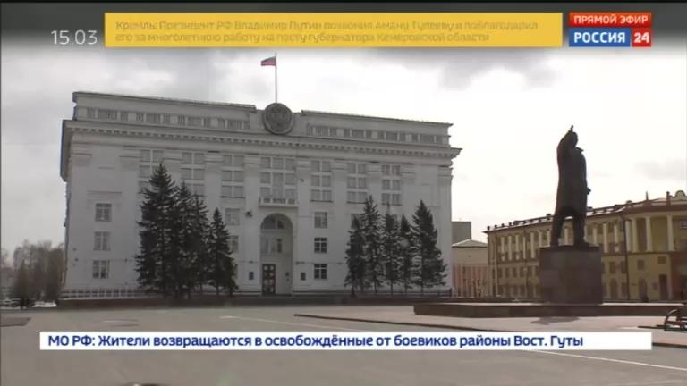 Новости на Россия 24 • Александр Слабей результаты работы Тулеева станут ясны со временем