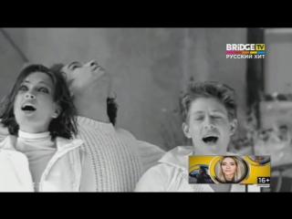 Hi-Fi - Глупые люди (Bridge TV Русский хит)