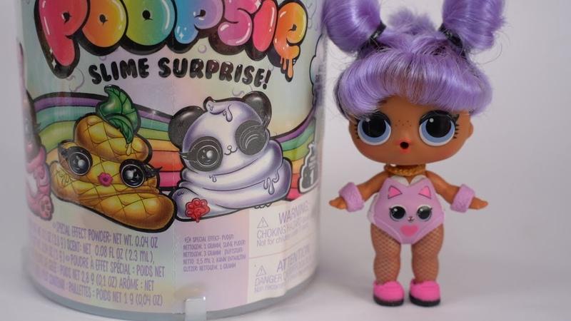 Куклы L.O.L. делают Poopsie Slime Surprise. Что пошло не так