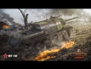 как думаете, победа? хер там! команда дно, а я хотя бы Воина взял)) ИСУ-152 (Зверобой) на Прохоровке в World of Tanks