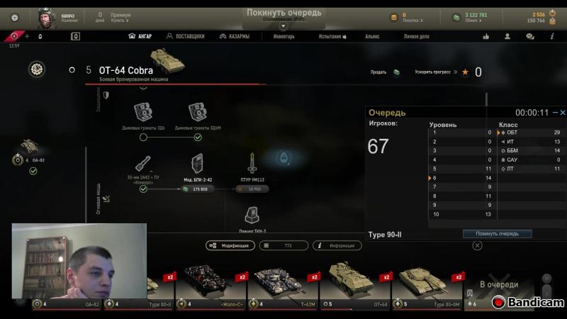 ArmoredWarfare ПРОЕКТ АРМАТА PvP Столкновение 44