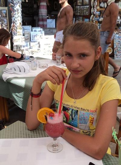 Алина Щербакова, 31 января , Гомель, id156330842