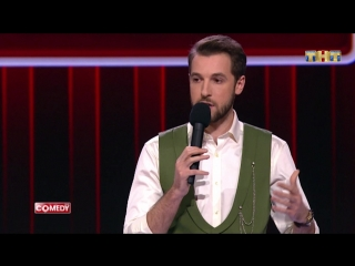 Перешути Андрея Бебуришвили