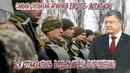 ✅ Киеву пришлось вывести из Донбасса бригаду ВСУ, рота которой оказалась воевать