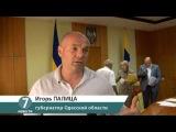 Игорь Палица: беженцы должны возвращаться домой, в одесском областном бюджете на них денег нет