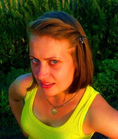 Ирина Таратынова, 5 сентября , Самара, id102349459