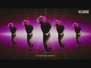 Mommy son (마미손) - shonen jump (feat.donutman) [рус.саб]