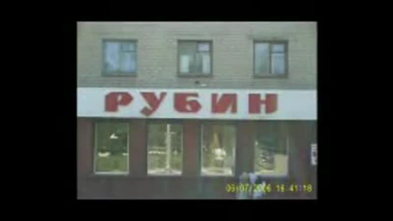 Клип про Данков. 18