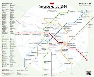 На протяжении последних пяти месяцев дизайнер Александр Ревяко разрабатывал схему минского метро 2030 года.