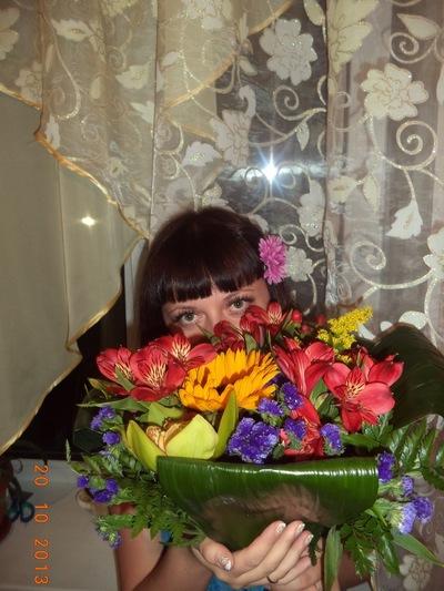 Анюта Макшанцева, 13 ноября , Сатка, id60500545