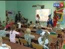 В Ельце состоялось торжественное открытие центра «Мы вместе»