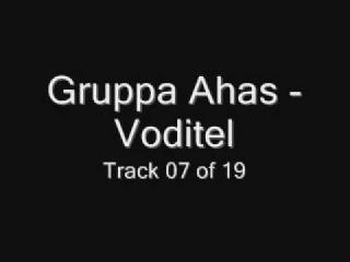 Gruppa Ahas - Voditel (Группа Ахас - Водитель)