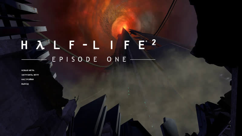 Half-Life 2 Episode OneПоиграем (1)
