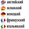 Школа иностранных языков LTC (Краснодар)