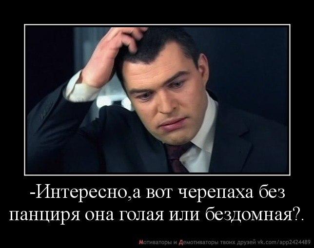 http://cs419418.vk.me/v419418539/5d4a/J6rNFCXQhe8.jpg
