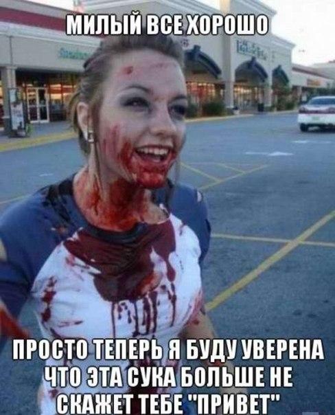 картинки с кровью на аву:
