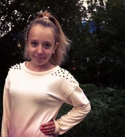 Лика Артамонова, 31 мая , Златоуст, id86298404