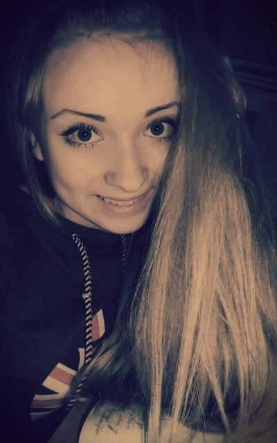 Вероника Архипенко, 3 апреля 1997, Бобруйск, id116219818