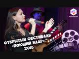 Поющий кадр - Гала концерт