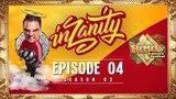 Zany - inZanity S03E04 - Hemelgames Festival Special