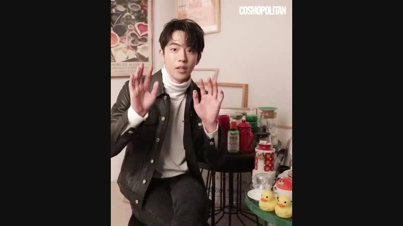 Нам Джу Хёк для Cosmopolitan Korea