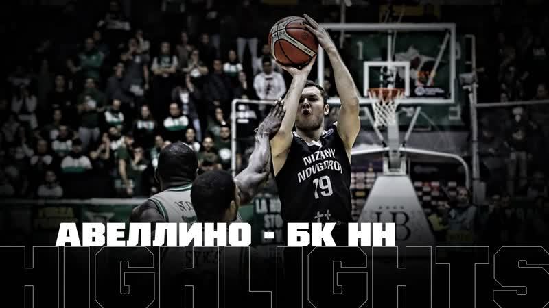 Nizhny Novgorod Highlights vs. Sidigas Avellino