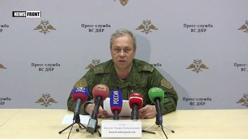 Чтобы купить мясо — продадут и «Джавелины». Басурин рассказал об украинской армии