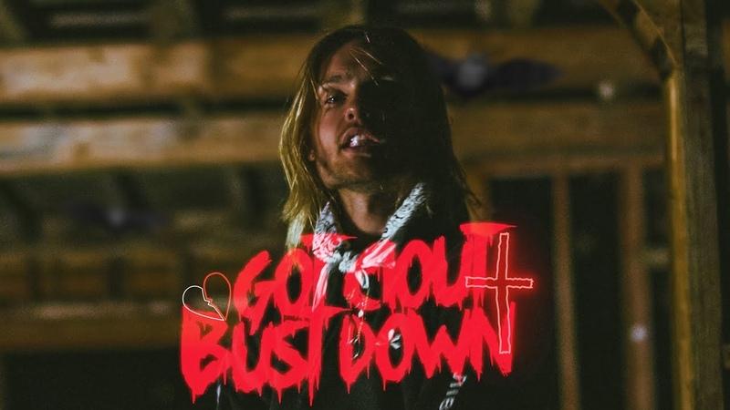 Got Clout - Bust Down (премьера клипа)