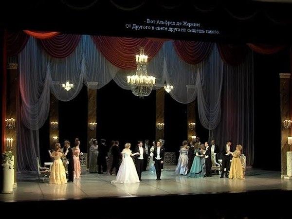 Премьера оперы Джузеппе Верди Травиата состоялась в Йошкар Оле