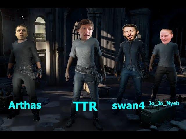 TTR и Папич играют вместе в PUBG