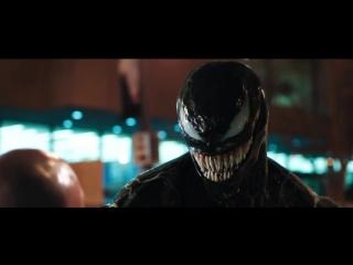 We are Venom Мы Веном (1080p).mp4