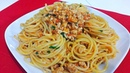 30 минут и Обед на Столе Вкуснейшая Паста Спагетти в Томатном Соусе