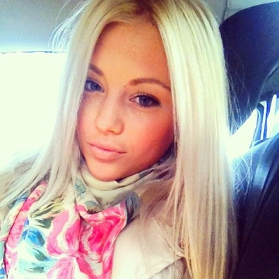 Кристина Фадеева, 14 октября , Москва, id149659099