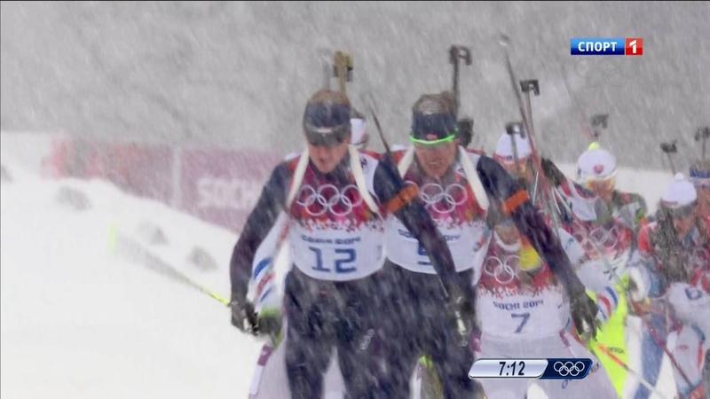 Олимпийские Игры 2014. Биатлон. Масс-Старт. Мужчины.